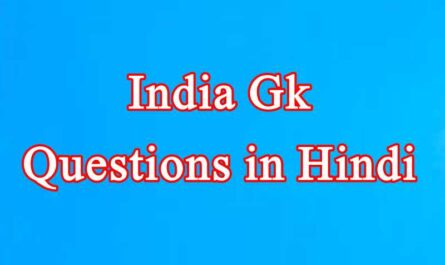India Gk Questions in Hindi