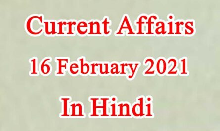 16 February 2021 Current affairs