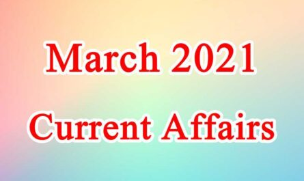 March 2021 current affairs in Hindi