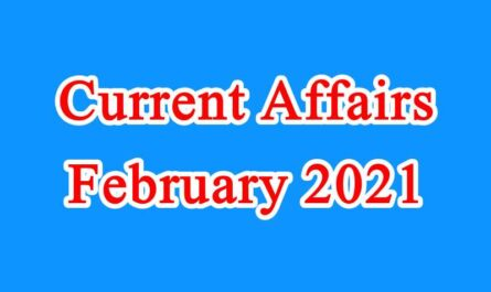 February 2021 current affairs in Hindi