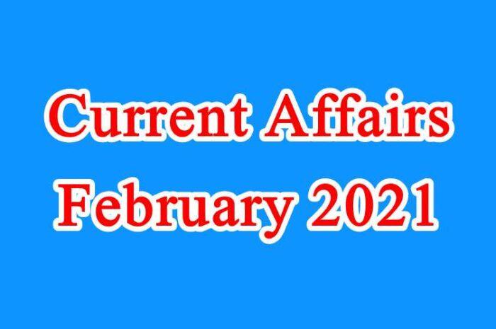 फरवरी 2021 करेंट अफेयर्स   February 2021 current affairs in Hindi