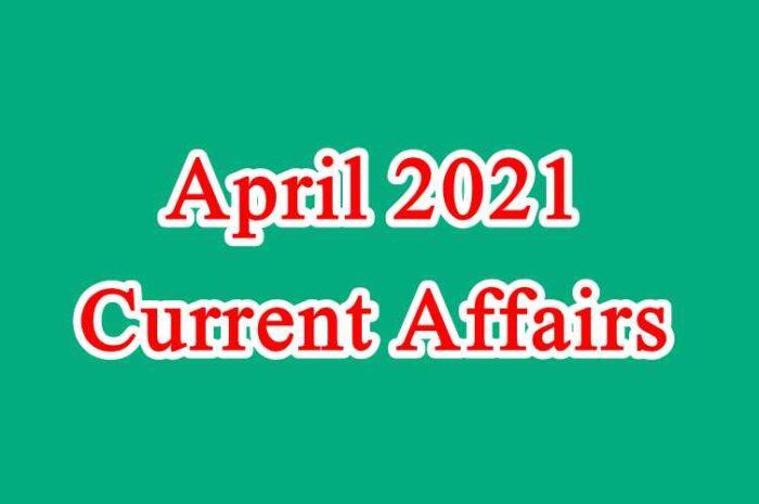 अप्रेल 2021 करेंट अफेयर्स | April 2021 current affairs in Hindi