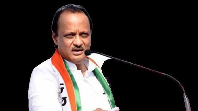 Maharashtra ke up mukhyamantri kaun hai