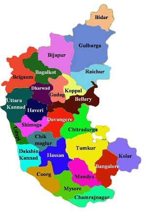 Karnataka ki jansankhya kitni hai