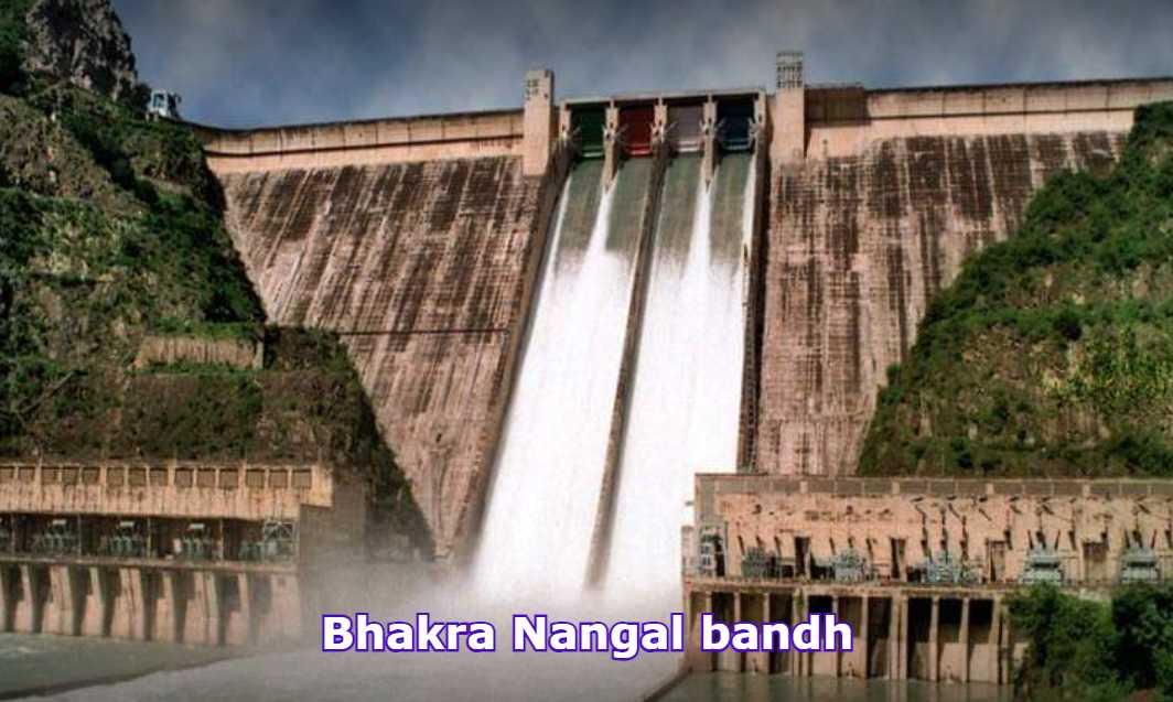Bhakra Nangal bandh